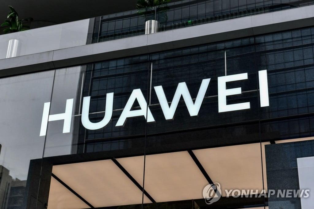 미국, 중국 기업 겨냥한 통신장비 거래승인 전면 금지 추진