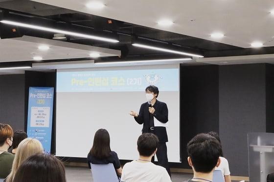 한국핀테크지원센터, 핀테크 스타트업 산학연계 전문인력 양성교육 `Pre-인턴십 코스` 제2기 시작