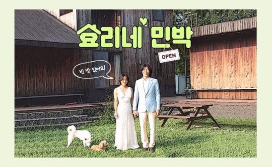[스타탐구생활] 이상순, 슈퍼스타 ♥이효리 품은 음악 잘하는 뮤지션 오빠
