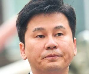 '비아이 마약 무마 혐의' YG 양현석, 첫 공판 연기