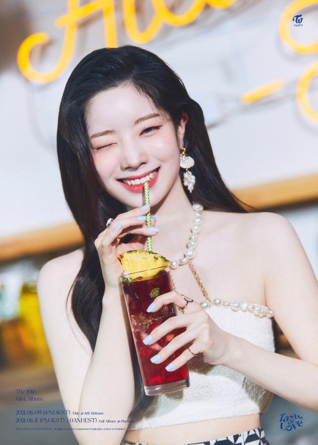 사진제공=JYP엔터테인먼트