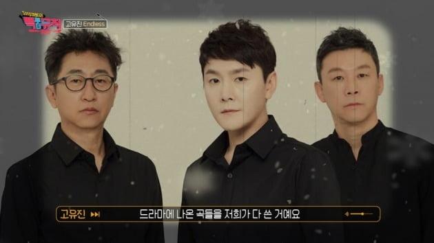 사진제공=KBS1TV '백투더뮤직'