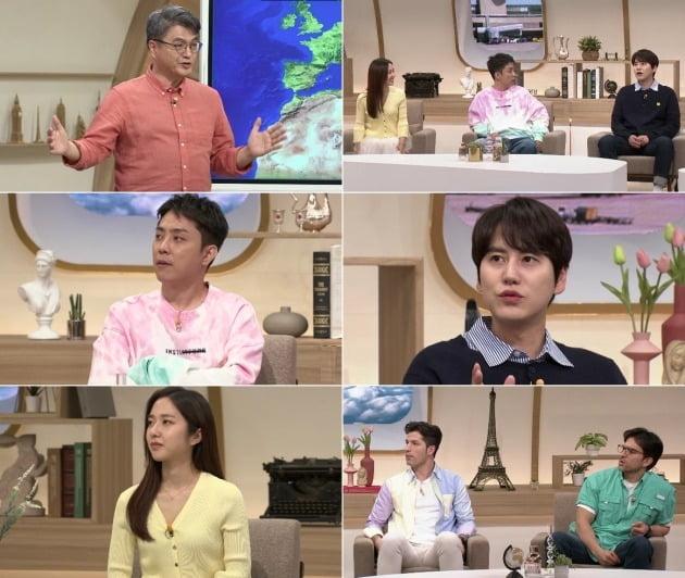 '벌거벗은 세계사' 스틸 / 사진제공=tvN