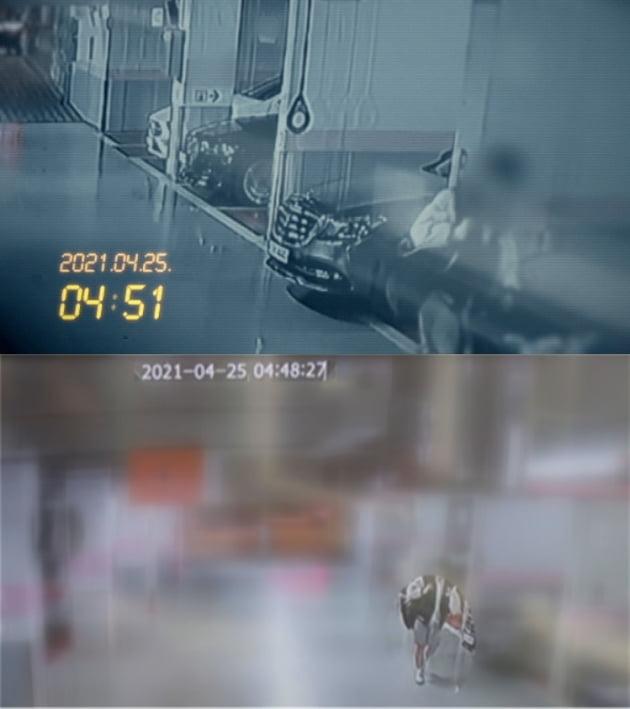 '그것이 알고싶다' 제작진이 공개한 CCTV 원본(아래)와 방송 화면/ 사진=SBS