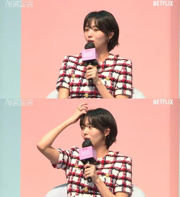 '새콤달콤' 채수빈./ 사진=제작보고회 영상 캡처