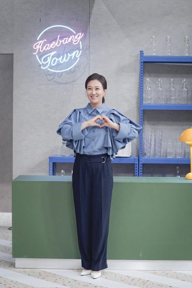 '해방타운' 장윤정./사진제공=JTBC