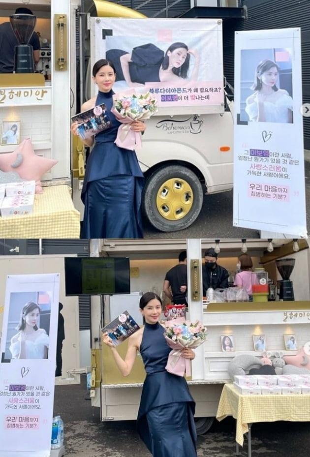 사진=제이와이드컴퍼니 공식 인스타그램