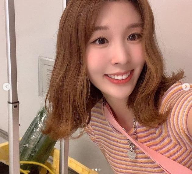 '오뚜기 장녀' 함연지 '대파들고 어디갈까요?'[TEN★]