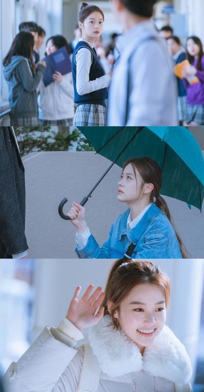 '어느 날 우리집 현관으로 멸망이 찾아왔다' 신도현 / 사진제공=tvN