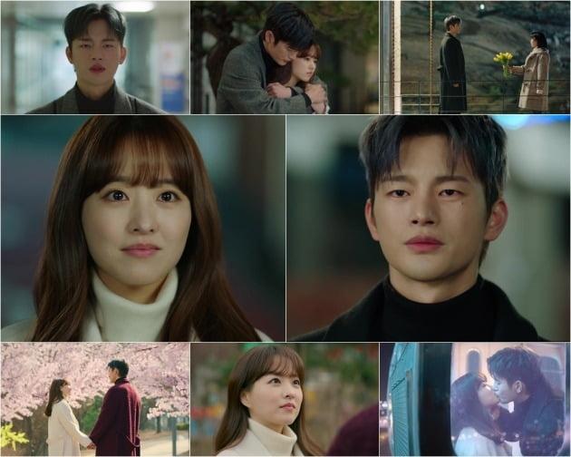 '멸망' 8화/ 사진=tvN 제공