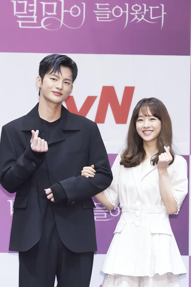 '멸망' 서인국 박보영/ 사진=tvN 제공