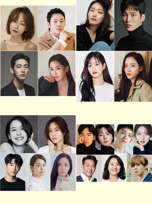 하반기 드라마 라인업/ 사진=tvN 제공