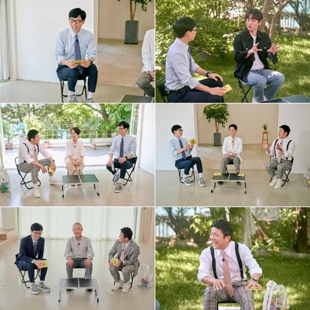 '유 퀴즈 온 더 블럭' 109회 / 사진제공=tvN