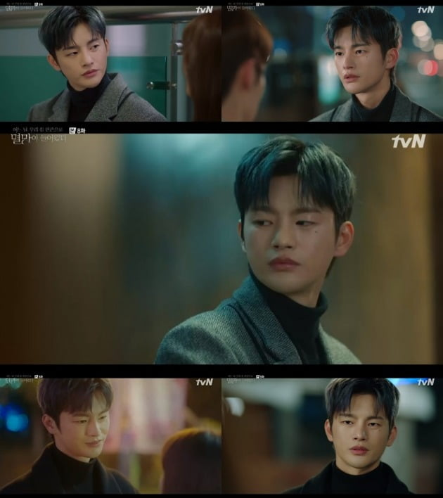 사진=tvN 월화드라마 '어느 날 우리 집 현관으로 멸망이 들어왔다' 방송 캡처
