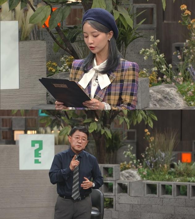 '차이나는 클라스' / 사진 = JTBC 제공