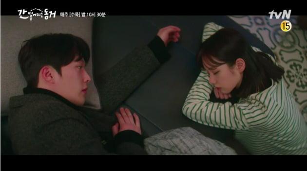 사진=tvN '간 떨어지는 동거'