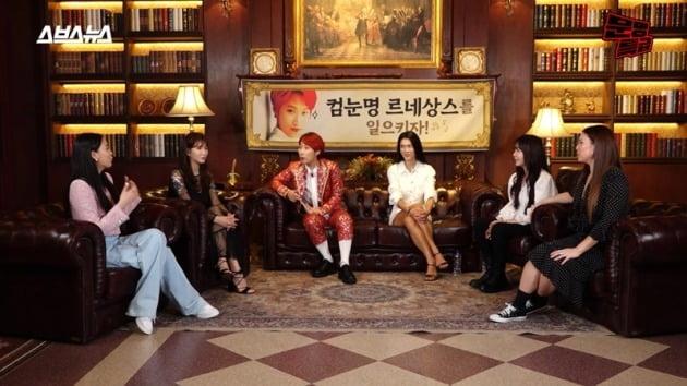 애프터스쿨이 '문명특급'에 출연한다. / 사진제공=SBS