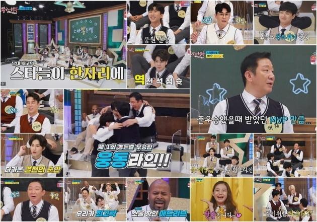 사진제공 = TV CHOSUN '뽕숭아학당: 인생학교' 방송 캡처
