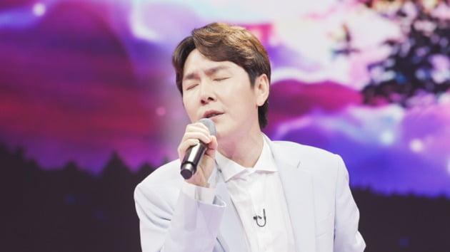'사랑의 콜센타' 고유진./사진제공=TV조선