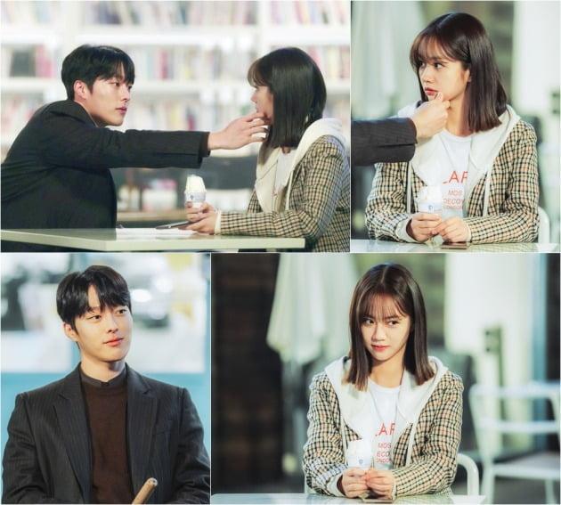 '간 떨어지는 동거' 4회 스틸컷/ 사진=tvN 제공