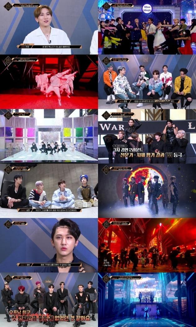 '킹덤: 레전더리 워' / 사진 = Mnet 영상 캡처