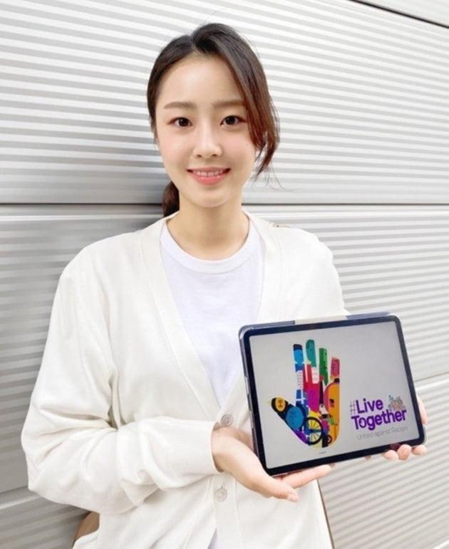 배우 최예빈./ 사진=인스타그램