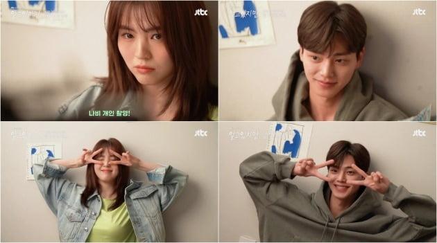 사진=tvN '알고있지만' 포스터 촬영 메이킹 캡처