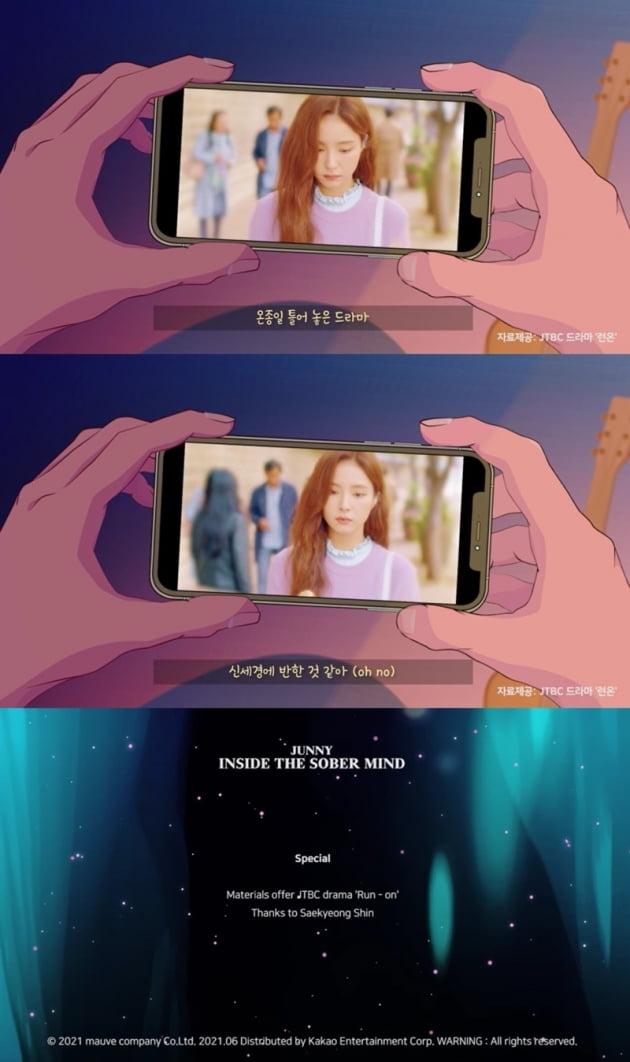 'inside' 뮤직비디오 / 사진 = 뮤직비디오 캡처