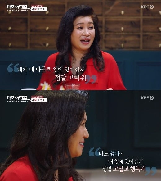 샤진=KBS2 방송화면 캡처