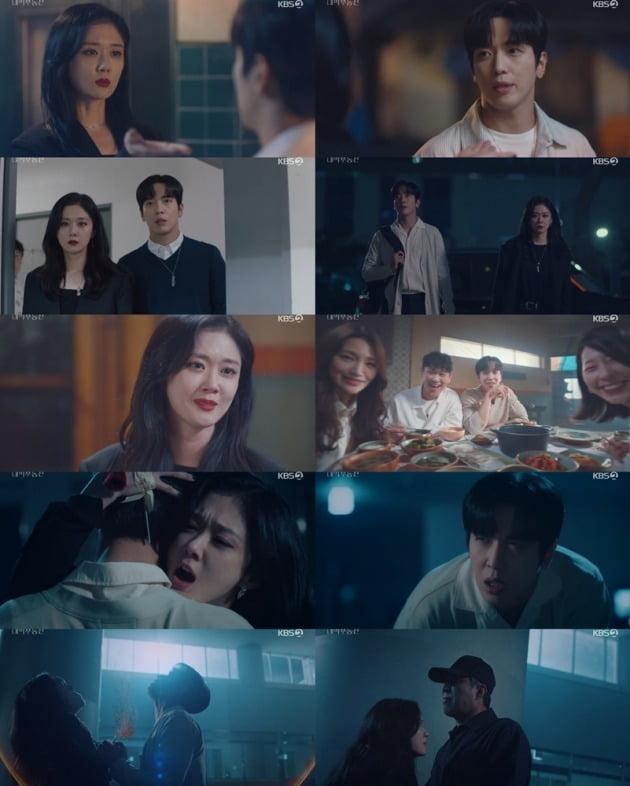 사진=KBS '대박부동산' 방송 화면.