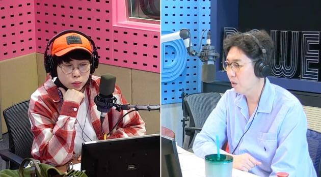 사진=SBS 라디오 파워FM '김영철의 파워FM' 방송화면 캡처