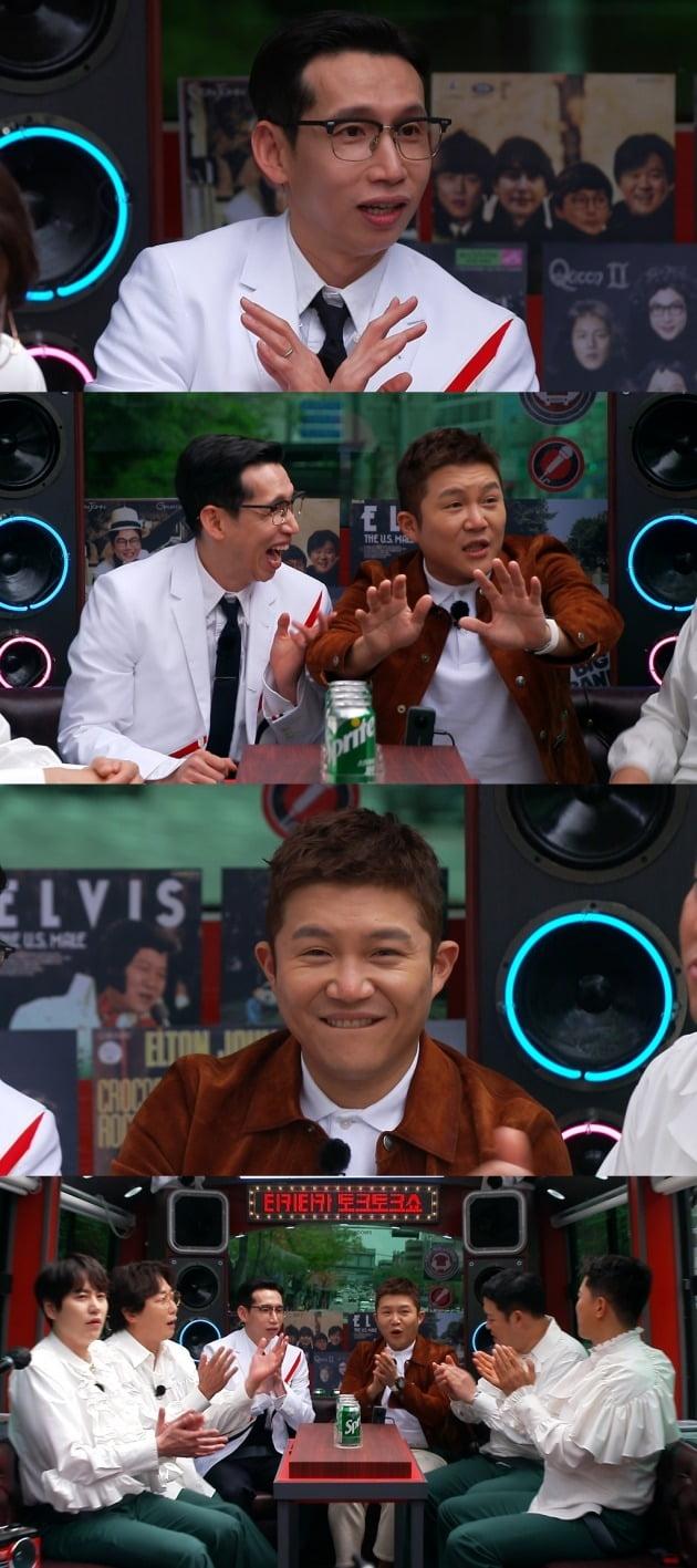 '티키타카'에 출연한 봉태규, 조세호. / 사진제공=SBS