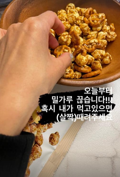 """이세영, 또 다이어트? """"안녕 밀가루!!! 멀리 안 나가!!!""""[TEN★]"""