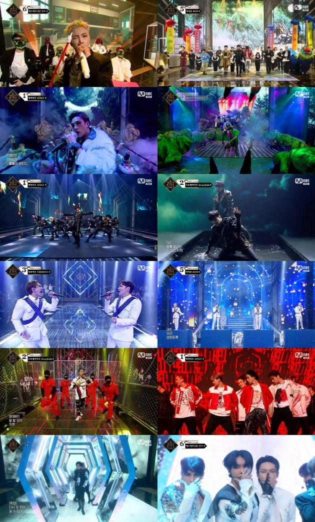 '킹덤' 방송 화면./사진제공=Mnet