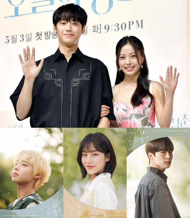 '오월의청춘'(위), '멀리서 보면 푸른 봄' 주연배우/ 사진=KBS 제공