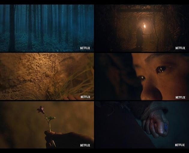 '킹덤: 아신전' 티저 영상./사진제공=넷플릭스