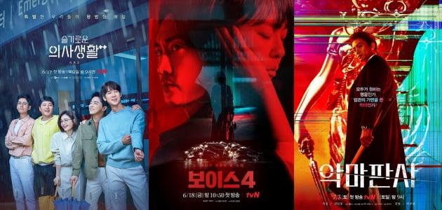 tvN 새 목요드라마 '슬기로운 의사생활2'(왼쪽부터), tvN 새 금토드라마 '보이스4: 심판의시간', tvN 새 토일드라마 '악마판사' 포스터. /사진제공=tvN