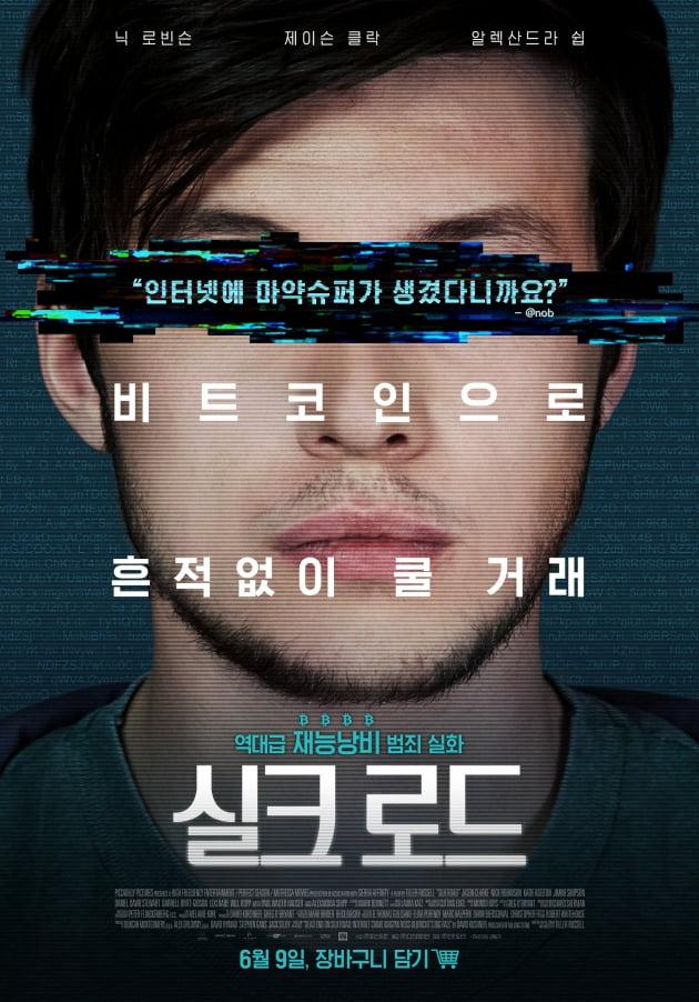 [무비가이드] 제이슨 스타뎀, '캐시트럭' 몰고 '분노의 질주9'와 경쟁…지브리의 3D 도전