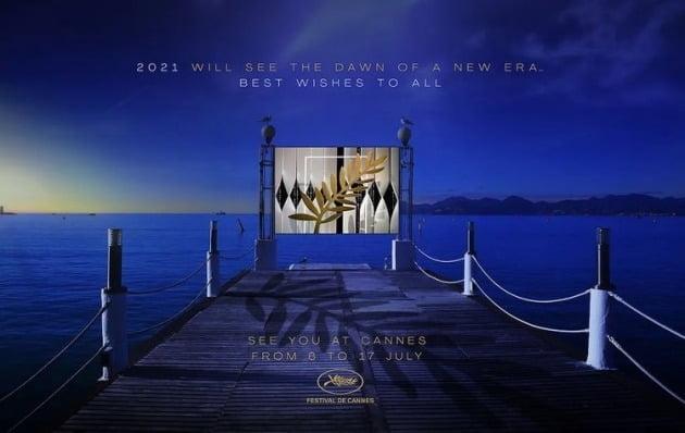제74회 칸 영화제 포스터