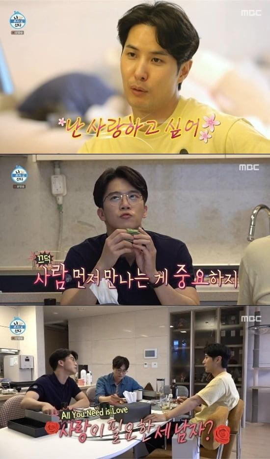 사진=MBC '나 혼자 산다' 방송 화면.