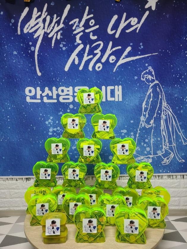 '건행' 임영웅과 닮은 팬들의 기부행렬...안산 지역 조손가정 돕기 나서