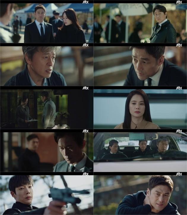 사진=JTBC '언더커버' 방송 화면.