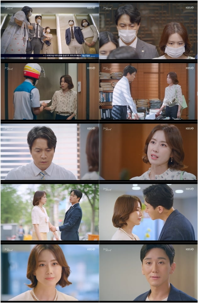 '오케이 광자매'./ 사진=KBS 방송화면