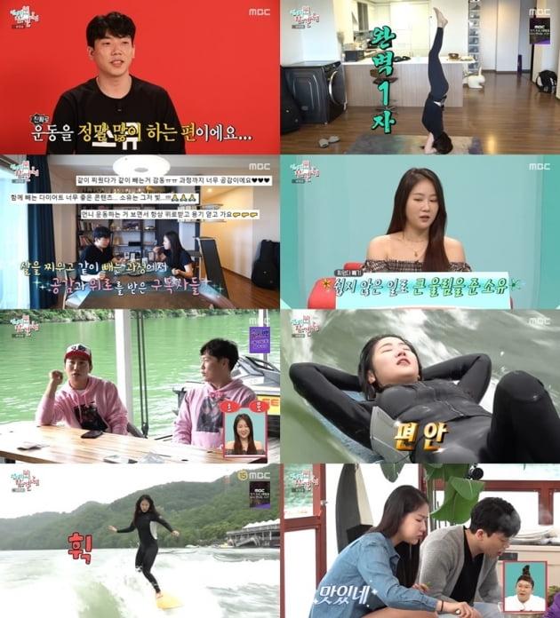 소유 / 사진 = MBC 영상 캡처