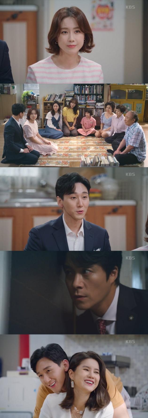 사진=KBS 2TV '오케이 광자매' 방송 캡처