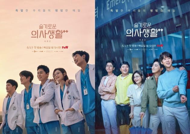"""'슬의생2' 신원호 감독 """"시청자 기대, 해치지 않는 게 숙제였다"""""""