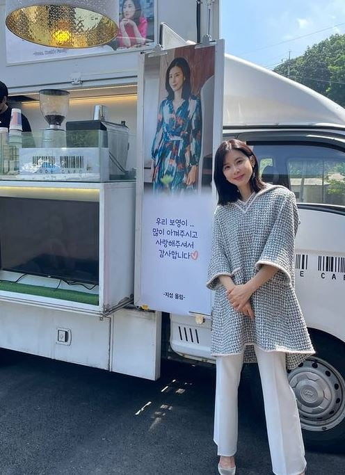 /사진=제이와이드컴퍼니 공식 인스타그램