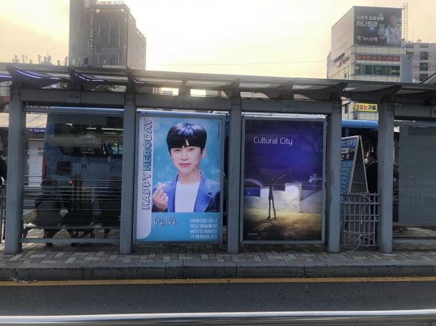 """'부산 영웅시대 영웅홀릭' 어려운 이웃에게 '건행' 전도…""""임영웅 파이팅"""""""