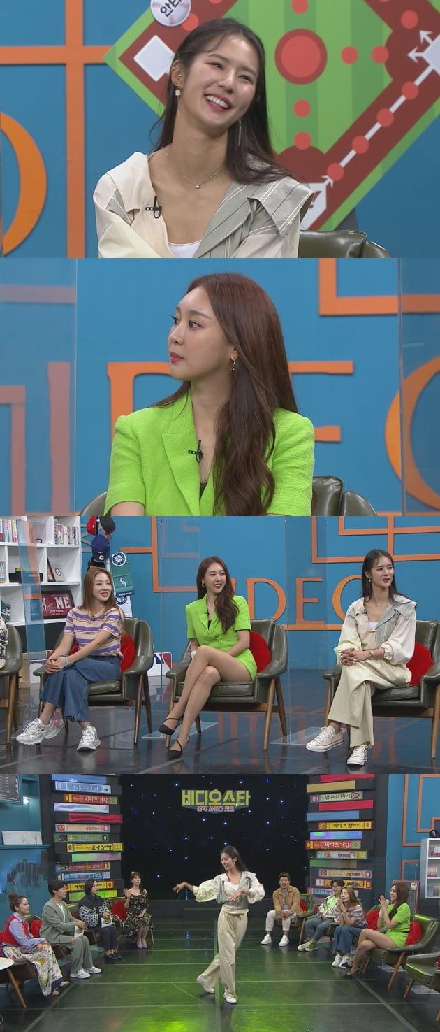 '비디오스타' 박기량 /사진=MBC에브리원