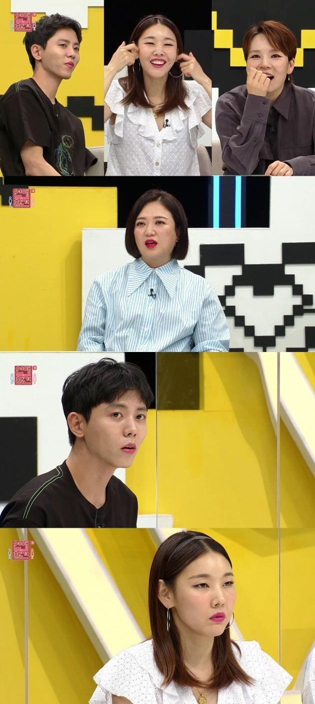 '연참3' 스틸컷./사진제공=KBS Joy